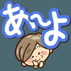 おばあちゃんスタンプ【ひらがな編①】