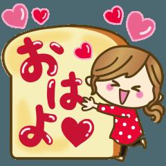[LINEスタンプ] ハートがたくさん♥ラブラブゆるカジ女子 (1)