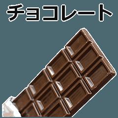 チョコレート。