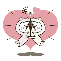 動く♡アルバカップル2