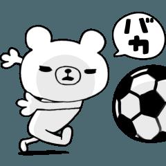 使えるサッカースタンプ
