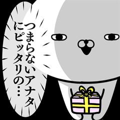 毒舌本音を隠せない☆必死うさぎ☆3☆