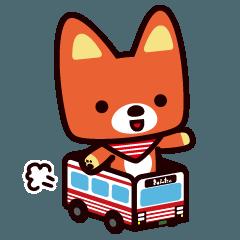 小田急バス☆きゅんた スタンプ
