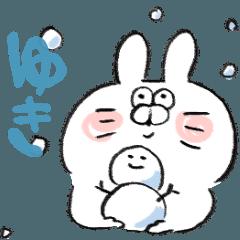 I am ゆき 2