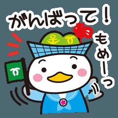 かもめん(神戸市中央区公式キャラクター)